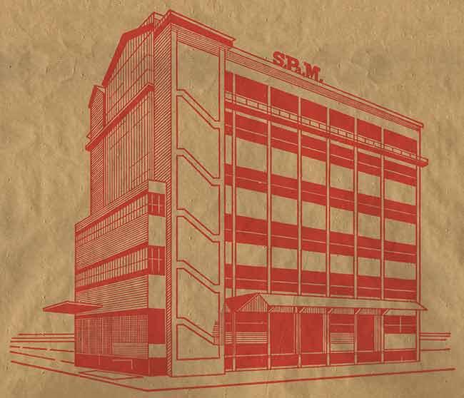 Raffaella Giamportone Architetto | Ex Mulino Ferrara